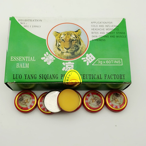 Image 5 - 5 60pcs Tiger Balm Summer Cooling Oil Refresh Brain Drive Out Mosquito Eliminate Bad Smell Treat Headache Chinese God Medicine