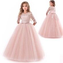 Детское праздничное платье свадебное платье для девочек платье с длинными рукавами для первого причастия для девочек бальное платье принцессы для девочек 8, 10, 12 лет
