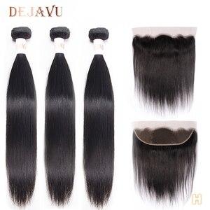 Image 1 - Dejavu ישר שיער טבעי 3 חבילות עם פרונטאלית ברזילאי שיער 13*4 תחרה פרונטאלית סגר עם חבילות שאינו רמי הארכת שיער