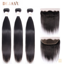 Dejavu Straight Human Hair 3 Bundles With Frontal Brazilian Hair 13*4 Lace Frontal Closure With Bundles Non-Remy Hair Extension(China)
