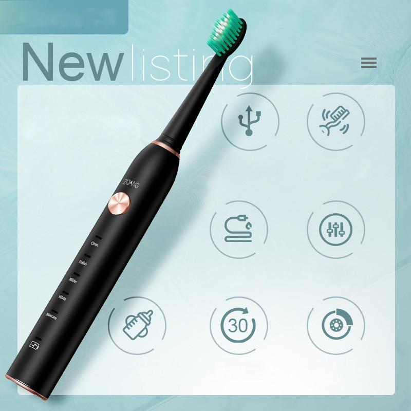 Ультразвуковая электрическая зубная щетка USB перезаряжаемая 5 режимов ультра звуковая автоматическая щетка таймер Водонепроницаемая зубная щетка отбеливание зубов