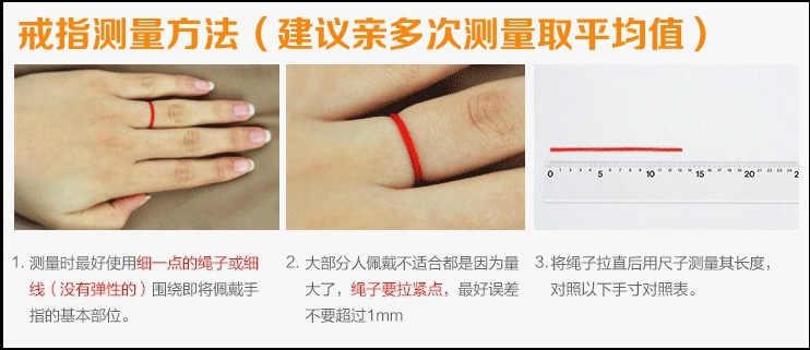 Anello di 520 1314 coppie anello di Giappone e Corea Del Sud popolare anello anelli per le donne mens anelli di cerimonia nuziale della fascia
