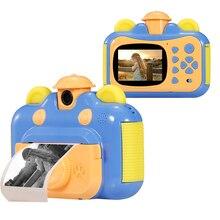 Камера Мгновенной Печати для детей с бумагой для печати, экран 2,4 дюйма, 12 МП, фото 1080p, видео, перезаряжаемая фотокамера, подарок для детей