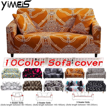 stretch slipcovers flower sofa cover sectional elastic couch cover cubiertas para sofa slipcovers for furniture 1 2 3 4 seater Stretch Slipcovers Flower Sofa Cover  Sectional Elastic Couch Cover cubiertas para sofa slipcovers for furniture 1/2/3/4 Seater