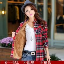 Winter Warm Blouses Camisa Femininas Long Sleeve Thick Velvet Plaid Shirt Flanne