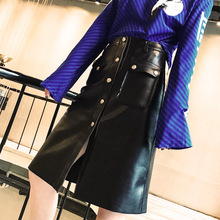 2020 Women New Real Genuine Sheep Leather Skirt G3 2020 women new real genuine sheep leather skirt k4
