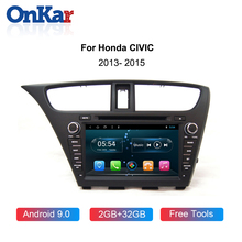 ONKAR-مشغل dvd للسيارة ، مع نظام ملاحة gps ، وراديو استريو ، ودعم الكاميرا الاحتياطية ، لهوندا سيفيك 2013 2014 2015
