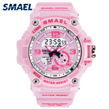 SMAEL Watches Sports LED Digital Watches