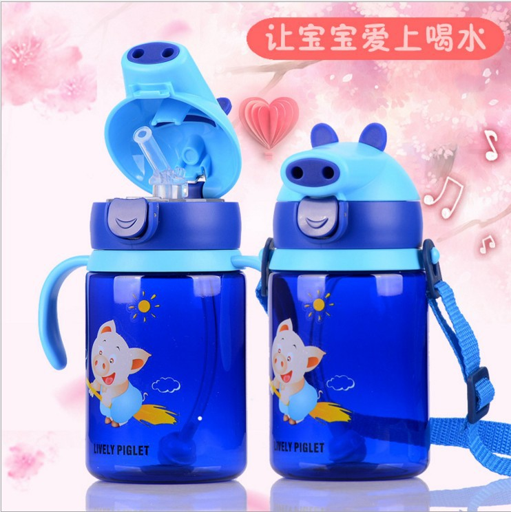 Small Energy Children Cup With Straw Kindergarten Students Portable Cartoon Kettle Infants Sippy Cup A Cup Dual Purpose