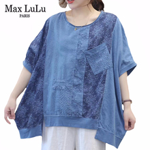 Max LuLu 2020 New Korean Fashion Style Ladies Summer Printed Tee Shirts