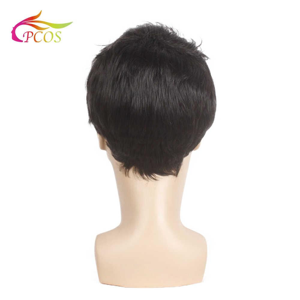 Kısa şekilli kabarık sentetik peruk erkekler için saç Fleeciness gerçekçi doğal siyah yakışıklı peruk sevgilisi için