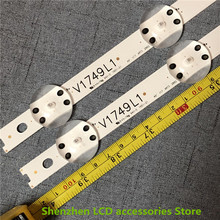 8Pieces/lot New LED strip For LG 49UV340C 49UJ6565 49UJ670V 49 V17 ART3 2862 2863 6916L 2862A 6916L 2863A V1749R1 V1749L1 NEW