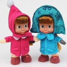 Masha y oso de peluche ruso, ojo grande, juguetes bonitos con relleno para niños, regalos de cumpleaños y Navidad, 27CM