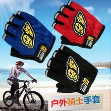 Прямая поставка с фабрики велосипедные перчатки полупальцами