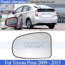 CAPQX zewnętrzne lusterko wsteczne szkło lustrzane soczewki dla Toyota Prius 2009 2010 2011 2012 2013 2014 2015 lusterko boczne szklana soczewka