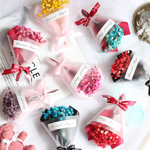 1 Bunch of Mini Gypsophila Bouquet Dried Flowers Wedding Home Decoration Gift Packaging Full Star