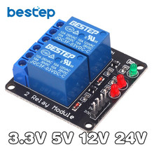 цена на High quality Lamp relay 2 Channel Relay Module 5V Low Level Triger PIC AVR ARM STM32
