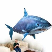 Игрушки акулы с дистанционным управлением, воздушные плавательные рыбки, инфракрасные радиоуправляемые летающие воздушные шары, детские игрушки, подарочные украшения для вечеринки, игрушки
