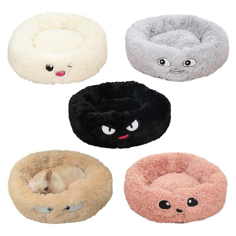 Pet Bed Super Soft Kennel Dog Round Cat Winter Warm Sleeping Mat Long Plush Puppy Cushion Mat Portable Pet House Cat Supplies 1