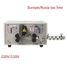 SWT508E التلقائي قطع تجريد آلة تقشير ل 0.1 مللي متر 8 مللي متر سلك كابل العقص التسلق متجرد ضريبة مجانية روسيا