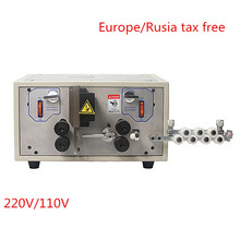 SWT508E אוטומטי חיתוך הפשטת קילוף מכונה עבור 0.1mm 8mm כבל חוט crimping הפשטת חשפנית משלוח מס רוסיה