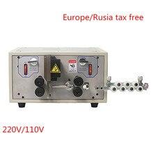 SWT508E automatische schneiden abisolieren schälmaschine für 0,1mm 8mm kabel draht crimpen skinning stripper kostenloser steuer Russland