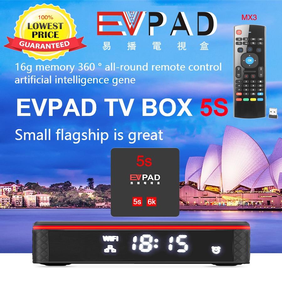 Evpad 5S smart voice TV box Подходит для Южной Кореи/Японии/Малайзии/Вьетнама/Америки/Канады/Европы