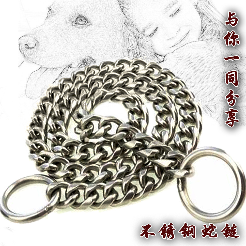 New Products Stainless Steel Dog Collar Game P Word Dog Chain Bandana Control Training Traction Snake Chain Necklace Currently A