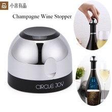 أحدث Youpin دائرة الفرح خمر فوار غطاء زجاجة مشروبات زجاجة نبيذ صغيرة سدادة الروتاري قفل ديزاين فراغ كفاءة الحفاظ