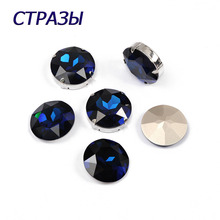 CTPA3bI 1201 Round Shape Montana Color Top Quality Glass Crystal Sew On Claw Rhinestones DIY Garment Clothing Acessories