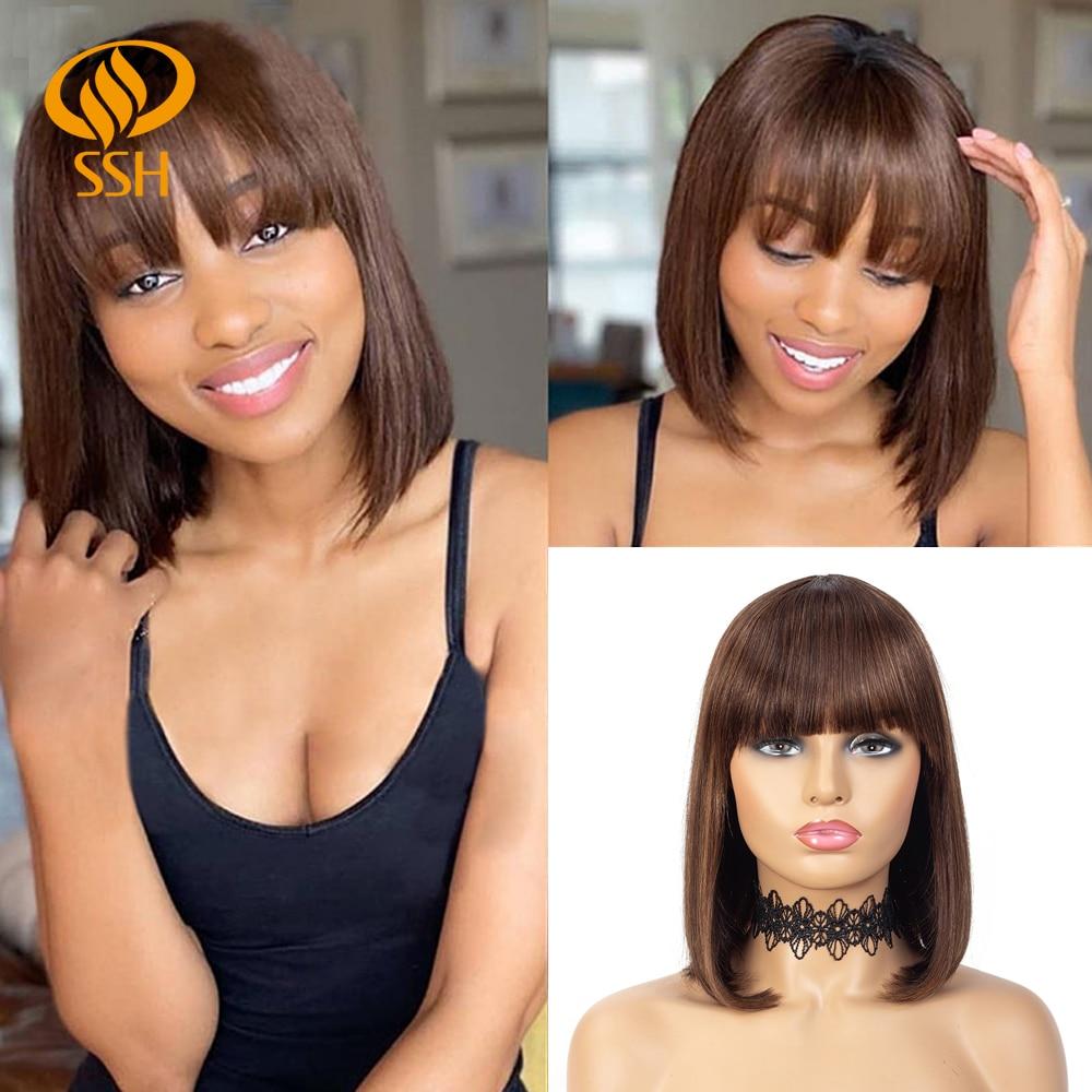 Perruque courte de cheveux humains avec frange pour les femmes cheveux raides noir Bob perruques avec frange brun foncé Balayage mettre en évidence couleur pleine perruque