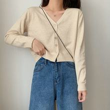 Винтажный стильный однотонный кардиган свитер для женщин 2020
