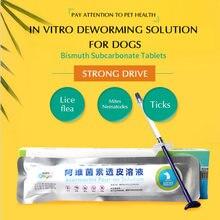 Антигельминтические препараты chzk in vivo для собак блошиных