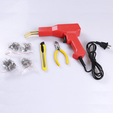 Plastic Welder Garage Tools Hot Staplers Machine Staple PVC Plastic Repairing Machine Hot Stapler Car Bumper Repair