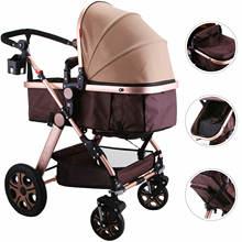 Детская коляска 3 в 1 роскошный складной зонт детская для новорожденных