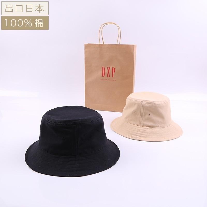 liqun Big Size Bucket Hats Plus Size Man Hat Large Head Outdoor Caps Cotton Huge Fisherman Hats 56-59Cm 59-64Cm,Black Beige,59-64Cm