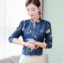 Womens Blouses Cotton Tops and Casual Long Sleeve Ladies Shirts Pink/White Blusas Plus Size XXXL/5XL Blusa Feminina