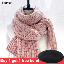 USPOP 2020  Winter scarf large long women scarves female warm knitted scarf casual simple solid color shawl thick wraps