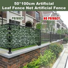 Artificial Hedge Leaves Faux Lvy Leaf Privacy Fence Screen For Garden Decoration 0 5X1M Backyard Fence Mesh Balcony Garden Fence cheap Garden Set Outdoor Furniture Modern Other 50*100cm 19 69*39 37in high quality plastic sweet potato leaf maple leaf green dill leaf dark green type green