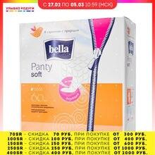 Ежедневные прокладки Bella Panty Soft 50+10