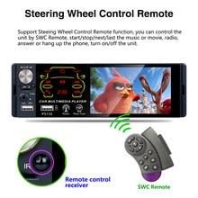 4.1 Cal Radio samochodowe z ekranem dotykowym HD ekran pojemnościowy Bluetooth dwa porty USB do samochodu MP5 P5135 akcesoria do wnętrza samochodu