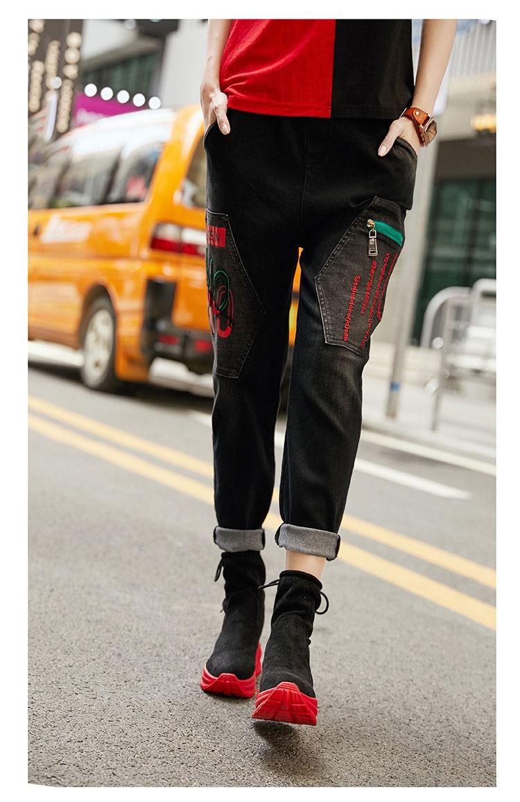 IOW 最大ルル春のファッションヴィンテージ弾性ハーレムパンツ韓国レディースブラックスキニーリッピング prined Health 31