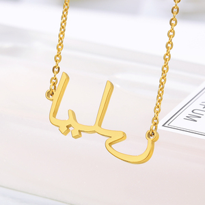 Image 3 - Custom Arabic Name Necklace Personalized Gold Silver Color Choker Necklace For Women Men Islamic Jewelry Ketting Bijoux Femme