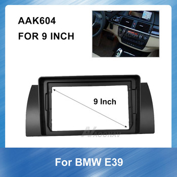 9 Inch 2DIN Car Auto Radio Multimedia fascia For BMW E39 DVD Player Frame Dash Trim Panel Dashboard ABS plastic Installation image