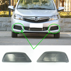 Image 1 - Capa da lâmpada de nevoeiro da grade dianteira do amortecedor do corpo do carro para haima m3 2011 2015
