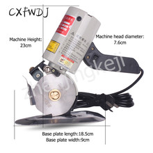 C-90 Electric Round knife Cutting Machine Clothing Electric Scissors leather Cloth Paper Hand-held Electric Scissors