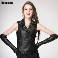 Unua amo PU Sleeveless Jacket Woman Short Fashion Black Waistcoat 2020 Punk Lapel Rivet Moto Biker Faux Leather Vest Women