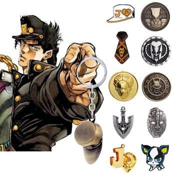 Anime Jojos Bizarre Adventure Keychain Kujo Jotaro Metal Key Chain Men Keychains Kira Yoshikage Key Ring Pendant Gift Jewelry