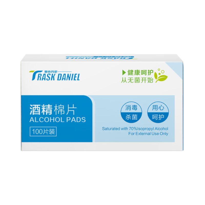100Pcs Alcohol Pad Disinfection First-Aid Disposable Cleaning Wipes Individually X7YB