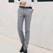 Męskie spodnie sukienka wysokiej jakości spodnie męskie spodnie biznesowe biuro dorywczo spodnie społeczne klasyczne spodnie męskie spodnie garnitur Plus rozmiar tanie tanio Ołówek spodnie CN (pochodzenie) Mieszkanie Poliester NONE skinny pants Na co dzień Midweight Satyna Kostki długości spodnie